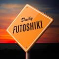 Daily Futoshiki